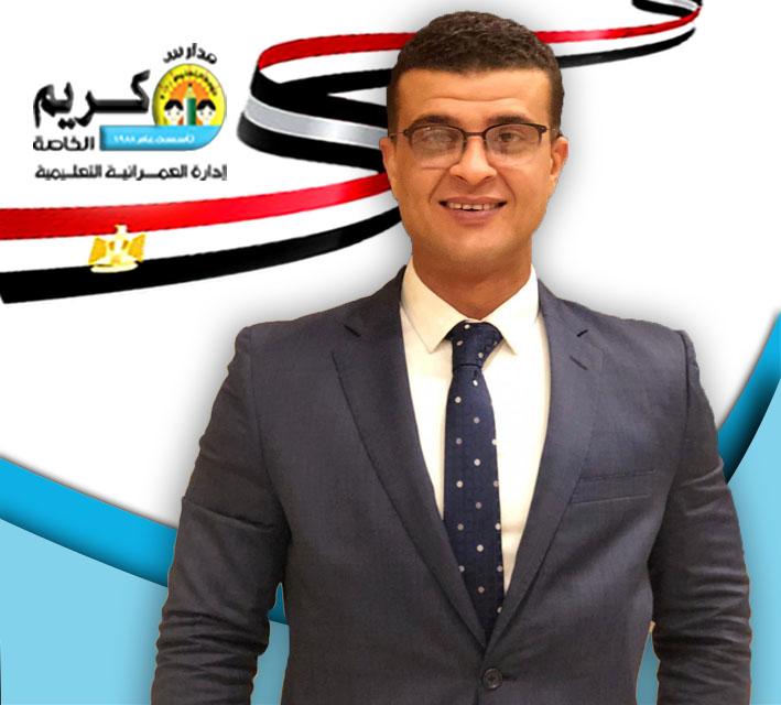 أ.أحمد حلمي عييسى